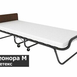 Раскладушки - Раскладушка (складная кровать) Даметекс Элеонора-м, 0