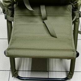 Сумки и ящики - Рюкзак рст-50 со стулом (Aquatic), 0