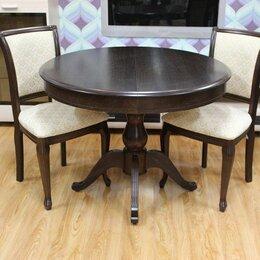 Столы и столики - Стол раскладной Фабрицио 82 (112-82) в наличии, 0
