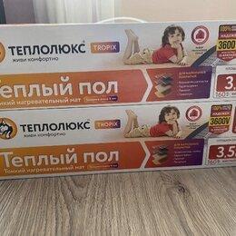 Электрический теплый пол и терморегуляторы - Мат нагревательный «теплолюкс» tropix /3,5 кв.м, 0