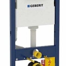Комплектующие - Комплект инсталляция Geberit Duofix Delta 458.124.21.1 с клавишей хром Delta21, 0