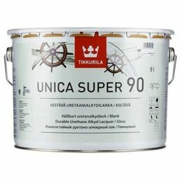 Краски - Лак яхтный 9.0 глянцевый Tikkurila Unica Super 90, 0