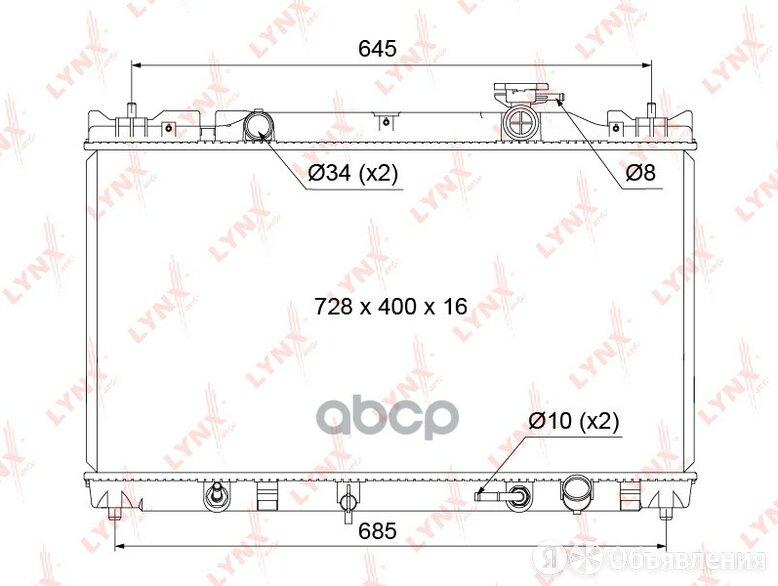Радиатор Toyota Camry(V30) 2.0-2.4 01-06 At LYNXauto арт. RB-1124 по цене 8050₽ - Отопление и кондиционирование , фото 0