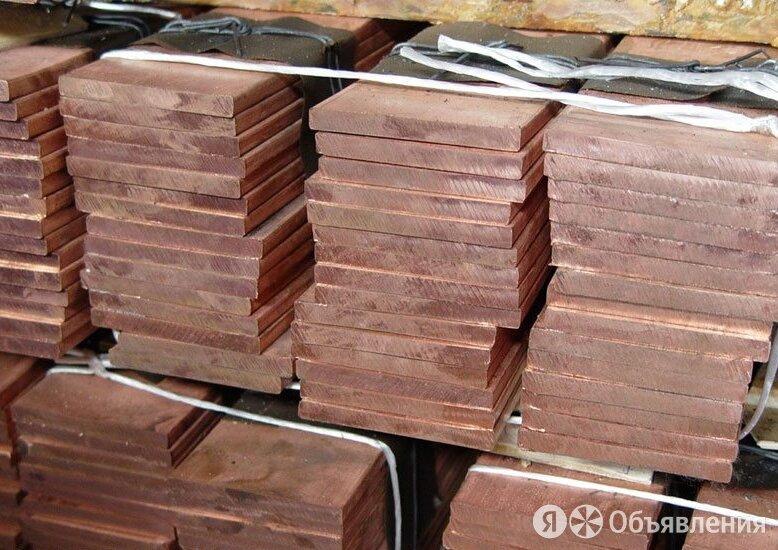 Плита бронзовая 100х600х1500 мм БрА9Мц2Л по цене 808₽ - Металлопрокат, фото 0