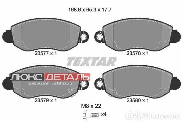 TEXTAR 2357701 2357701_колодки дисковые передние\ Ford Transit 2.3/2.0Di-2.4T... по цене 3365₽ - Тормозная система , фото 0