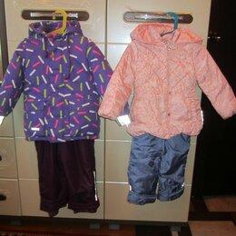 Комплекты верхней одежды - Верхняя одежда для девочек (ЗИМА-ВЕСНА-ОСЕНЬ), 0