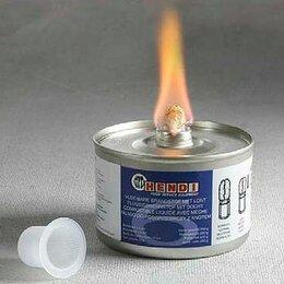 Топливные материалы - Топливо для мармитов (саджей), 0