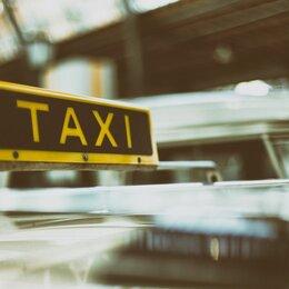 Аренда транспорта и товаров - Яндекс такси, 0