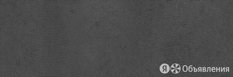 Керамическая плитка Laparet Плитка настенная Laparet Story чёрный волна 60096... по цене 165₽ - Керамическая плитка, фото 0