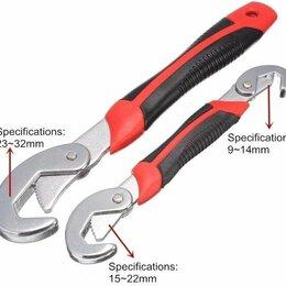 Наборы инструментов и оснастки - Многофункциональные гаечные ключи, 0