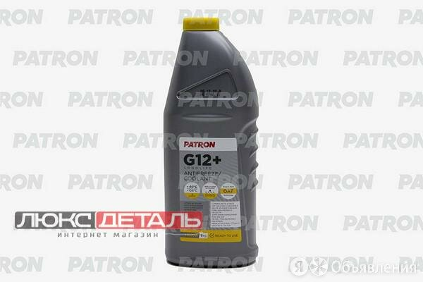 PATRON PCF3001 Антифриз 1кг 0.87л - синий готовый, PATRON BLUE G11, TL 774-C,... по цене 188₽ - Подвеска и рулевое управление , фото 0