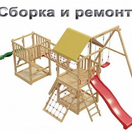 Архитектура, строительство и ремонт - Ремонт и восстановление домов. А так же инженерных систем дома., 0