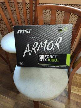 Видеокарты - MSI GeForce GTX 1080 TI ARMOR 11G OC, 0