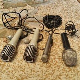 Микрофоны - Студийные микрофоны., 0