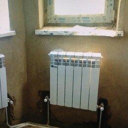 Отопительные системы - Отопление, тёплый пол, радиаторы, 0