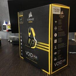 Компьютерные гарнитуры - Corsair Gaming void PRO RGB Wireless SE Yellow 7.1, 0