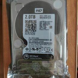 Внутренние жесткие диски - 2 ТБ Жесткий диск WD Black (WD2003FZEX), 0