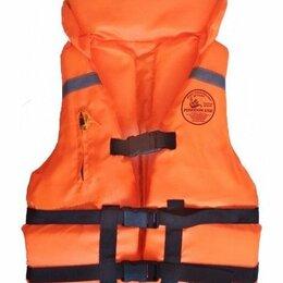 Спасательные жилеты и круги - Жилет спасательный детский со свистком и подголовником 50 кг. Poseidon Fish, 0