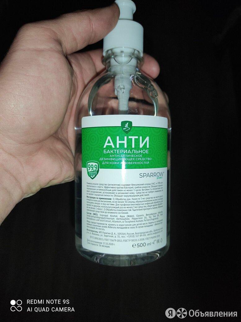 Антисептик по цене 50₽ - Дезинфицирующие средства, фото 0