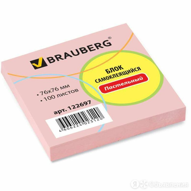 Блок самоклеящийся (стикеры) BRAUBERG, ПАСТЕЛЬНЫЙ, 76х76 мм, 100 листов, розо... по цене 224₽ - Строительные блоки, фото 0