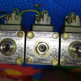 Аксессуары, запчасти и оснастка для пневмоинструмента - Пневматический клапан VEB EBS 6056, 0