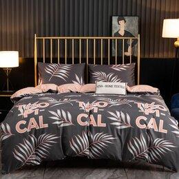 Постельное белье - Комплект постельного белья ультра 1,5-спальный, 0
