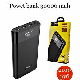 Универсальные внешние аккумуляторы - Аккумулятор hoco b35e entourage 30000 mah, 0