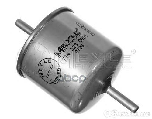 Фильтр Топл.Ford Meyle арт. 714 323 0001 по цене 400₽ - Отопление и кондиционирование , фото 0