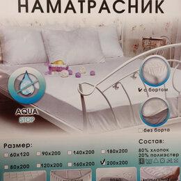 Наматрасники и чехлы для матрасов - Наматрасник 💧, 0