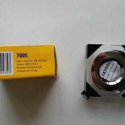 Встраиваемые светильники - Точечный светильник (700S) , 0