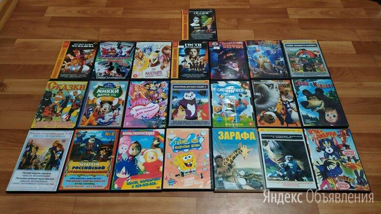 Коллекция мультфильмов на DVD по цене 20₽ - Видеофильмы, фото 0