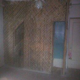 Архитектура, строительство и ремонт - Слом стен. , 0