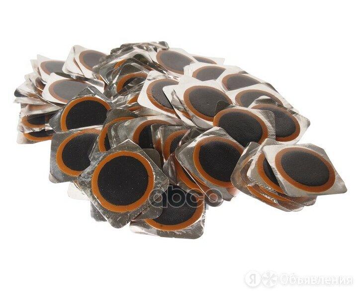 Латки Для Камер D-32мм (100шт В Уп) Jtc /1 JTC арт. JTC-5307 по цене 900₽ - Прочее, фото 0