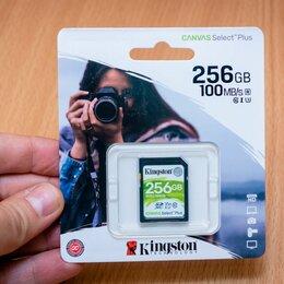Карты памяти - Карта памяти Kingston Canvas Select Plus SDXC UHS-I U3 V30 (SDS2256Gb) 256 Гб, 0