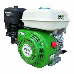 Двигатели - Двигатели бензиновые от 5,5 л.с. для садовой техники, 0