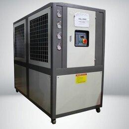 Промышленное климатическое оборудование - Чиллер FKL-20HP Хладопроизвод 43786 ккал/час 50.92 кВт, 0