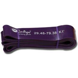Эспандеры и кистевые тренажеры - Эспандер латексная петля сопротивления Кроссфит I208*6,4см Фиолетовый, 0