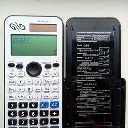 Калькуляторы - Научный калькулятор CS-12 plus, 0