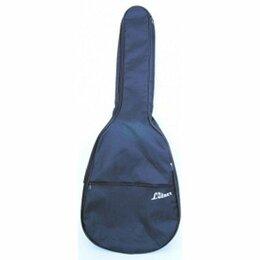 Аксессуары и комплектующие для гитар - Чехол для классической гитары лютнер лчгк4, утепленный, 0