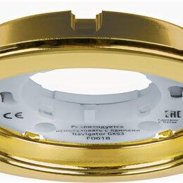 Встраиваемые светильники - Светильник точечный GX53 круг золото D90 IP20 Navigator , 0