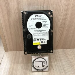 Жёсткие диски и SSD - Жесткий диск western digital raptor 74гб, 0