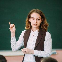 Учителя - Преподаватель по математике (удаленно), 0
