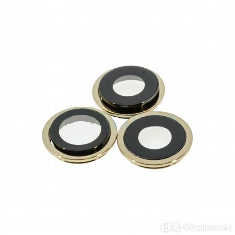 Стекло камеры для iPhone 12 Pro (золото) в рамке (комплект 3 шт) по цене 385₽ - Прочие запасные части, фото 0