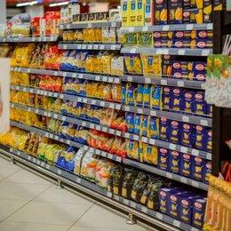 Торговля - Продуктовый магазин с алко лицензией, 0