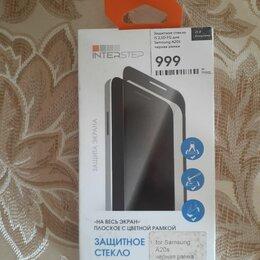 Защитные пленки и стекла - Защитное стекло Interstep для смартфона Samsung A20s. Новое-запечатанное, 0
