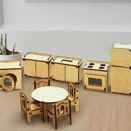 Игрушечная мебель и бытовая техника - Набор игрушечной мебели для кукол, 0