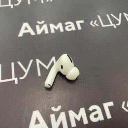 Наушники и Bluetooth-гарнитуры - Apple AirPods Pro левый наушник, 0
