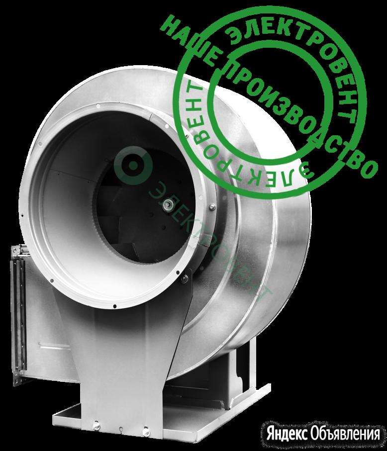 Радиальный вентилятор ВР 80-75 №4 0,18 кВт AISI 304 по цене 67305₽ - Вентиляторы, фото 0