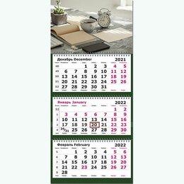 Календари - Квартальный календарь 2022г. Офисный 13с14-178 Полином /20, 0