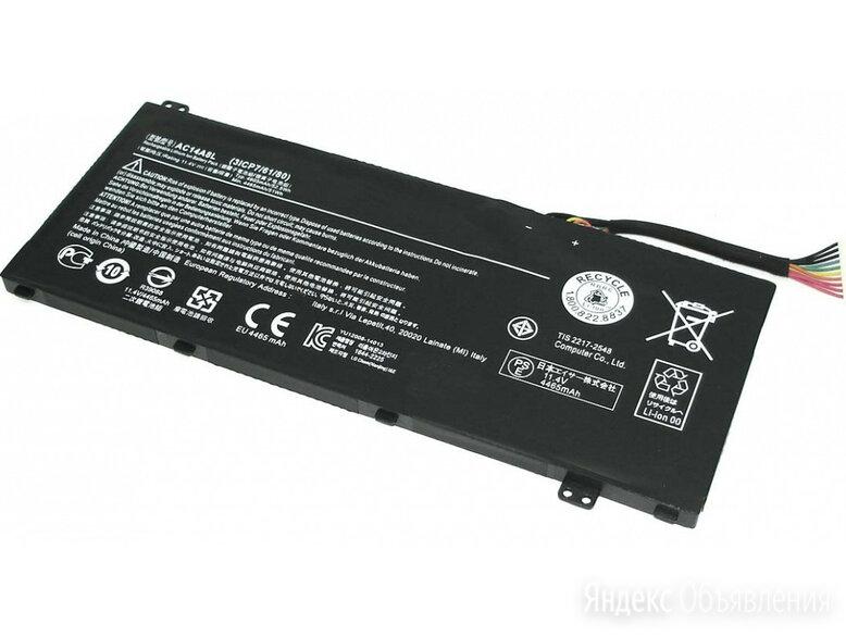 Аккумулятор для Acer Aspire VX15 VX5-591 по цене 2590₽ - Блоки питания, фото 0